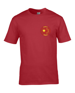 MADE IN CHINA- Chinese National Pride Badge Youth Tshirt
