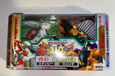 Transformers Beast Wars Neo Stampy vs Sling VS-31 Prairie Showdown Takara Figure