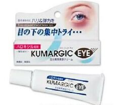 Anti Dark Circle & Fine Lines Eye Cream from Japan - 20 grams