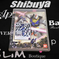 PS3 Game Gundam Musou USED