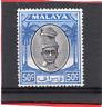 Malaya, Perak GV1, 1950-56 50c black & blue sg 145 H.Mint