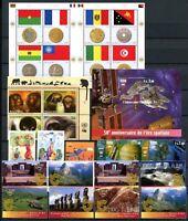 UNO Genf Jahrgang 2007 postfrisch MNH (O257 *