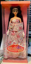 Takara Mattel Vintage Jenny Licca Chan Castle Pink Silver Floral Dress Retired