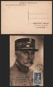France 1944 - Postcard Petain D442