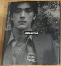 Takeshi Kaneshiro 金城武 Made In Heaven Photo Album 寫真集 1997年發行