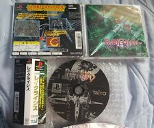 Raycrisis ps1 Japan playstation 1 shooter in near flawless condition. COMPLETE