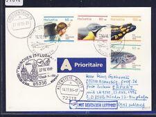 55878) LH FF München - Erfurt 27.10.96, Karte ab Schweiz