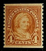 US Stamps, Scott #601 4c 1923 2020 PSE Certificate XF/Superb M/NH. Choice!