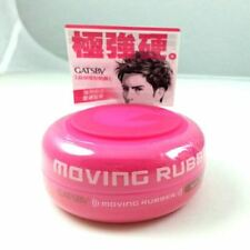 Gatsby Moving Rubber Spiky Edge Hair Wax (Pink) 80g Promotion [EDS]