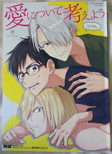 Yuri!!! on Ice YAOI Doujinshi ( Victor x Yuri x Yurio) three people together