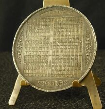 Médaille calendrier calendar de 1858 London t r pinches & co 50 mm 50 g medal 勋章