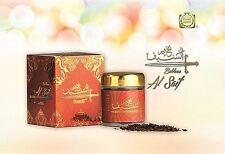 Bakhoor AL SAIF-Oud Muattar  by Surrati of Makkah / USA Seller