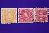 Mexico Revenue Timbre Fiscal Special Aduanas 1892 1893 100 pesos mint  gum