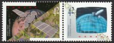 3D = HOLOGRAM = [right] = Canada in SPACE = stamp pair MNH = 1992 #1442a
