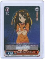 Weib Weiss Schwarz Melancholy of Haruhi Suzumiya signed TCG Anime card R  #4