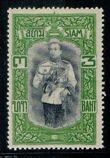 "1912 Thailand Siam Stamp King Vajiravudh ""Vienna"" 3 Baht Mint Sc#153"