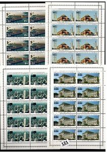 // 10X PALESTINE - MNH - ARCHITECTURE - CHINA - TURKEY - GERMANY - 1996