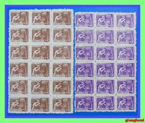 North Vietnam Production and thrift - Blacksmith Set 2 Sheet 18 MNH NGAI