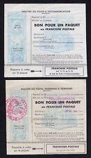 FRANCE # 4 BONS POUR PAQUET EN FRANCHISE POSTALE (2 photos)