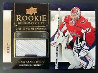 2020-21 Upper Deck Series 1 Ilya Samsonov Rookie Retrospective Jersey