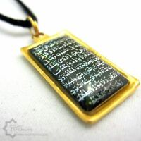 Ayat Al Kursi The Throne Verse Lace Black Pendant Necklace Islamic Jewellery