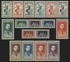 CAMBODGE N°1/17* Royaume, 1951,  CAMBODIA Sc#1-17 MH