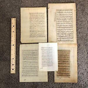 5x Rare Antique Qu'ran Koran Manuscript Leaf Pages Handwritten  - Ca 1500-1800's