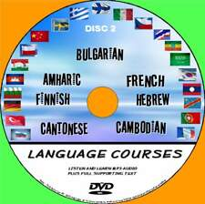 7 LANGUAGE COURSES PC-DVD SIMPLE LEARN SYSTEM AUDIO TEXT HEBREW FINNISH FRENCH 2