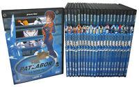 23 Dvd PATLABOR ~ SERIE TV + OAV serie collezione completa nuovo sigillato 1988