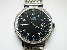 Vintage Slava (Слава) 24 Jewels Russian USSR Mechanical Watch. Runs Perfectly.