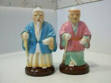 New ListingVtg Japanese Arita Toshikane Porcelain Asian Man & Woman Statue Figure Figurines