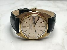 VINTAGE 1969 GOLD CAPPED OMEGA Cal.751 CONSTELLATION  WATCH.