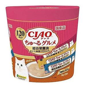 CIAO- Churu Complete nutrition meal Tuna Variety (120pcs/pk) Japan made