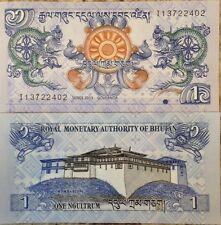 BHUTAN 2013 1 NGULTRUM UNCIRCULATED BANKNOTE P-27 NICE DESIGN FROM A USA SELLER