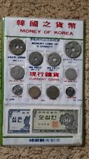 South Korea set of coins-70th year of issue
