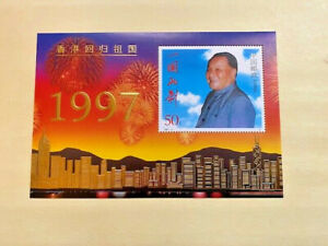 1997 CHINA SCOTT # 2775 SOUVENIR SHEET DENG XIAOPING RETURN OF HONG KONG