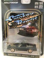1:64 Scale 1977 Pontiac Trans Am / Smokey & the Bandit Greenlight