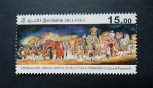 Sri Lanka Stamp Sabaragamuwa Esala Festival 2020 Stamp