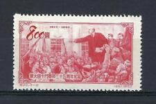China People PRC 1953 Sc# 195 Lenin Stalin October revolution MNH