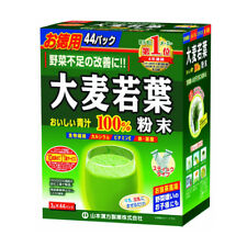 YAMAMOTO AOJIRU Young Barley Leaf Leaves 100% Powder 3g x 44 Sticks
