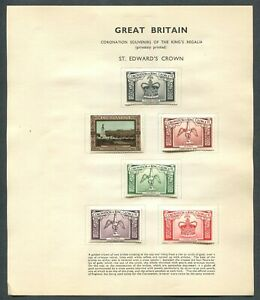 GREAT BRITAIN CORONATION SOUVENIR STAMP COLLECTION
