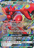 Scizor GX Holo CELESTIAL STORM - ULTRA RARE 90/168 Pokemon Card PL