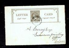 Ceylon 5c Letter Card from Dehiowita  1897   (Jy567)