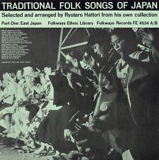 Various Artists - Trad Folk Songs Japan / Various [New CD]