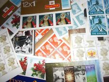 100 New Fully Gummed & Self-adhesive 1st Class Stamps Discounted & Free Postage