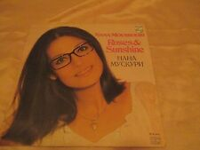 nana mouskouri- from bulgaria