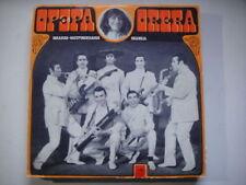 Orera ორერა georgiano mediante la leyenda Lp Folk/Psych/Beat