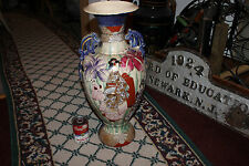 Antique Japanese Chinese Moriage Satsuma Large Floor Vase-Women & Flowers-LQQK