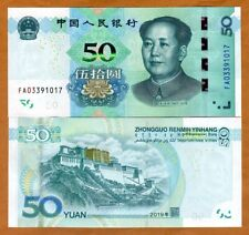 China, 50 Yuan, 2019, P-New, UNC > Mao Tse-tung, redesigned, FA-First Prefix