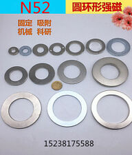 1 HUGE Neodymium ring magnet. Super Strong N52 Rare Earth Magnet. wholesale New